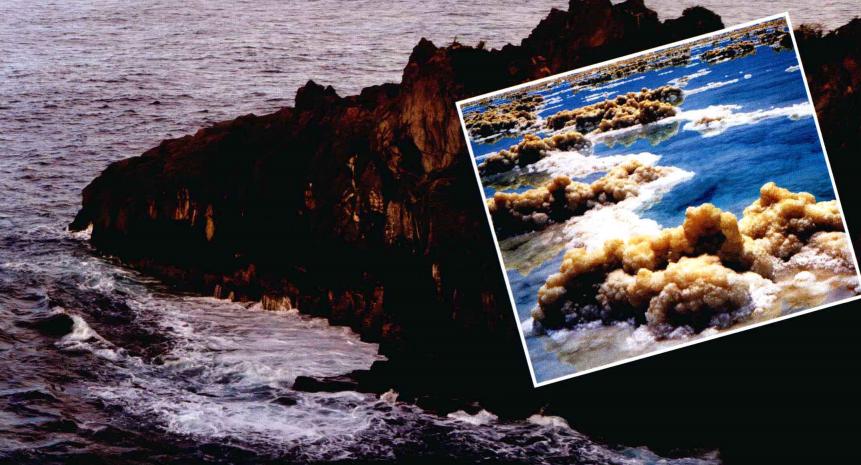 地球世界之最:最深的湖泊是哪个?——贝加尔湖【附注音】插图(1)