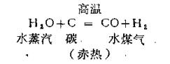 生活中的化学现象之水与火:水与火怎么才能相融插图(2)