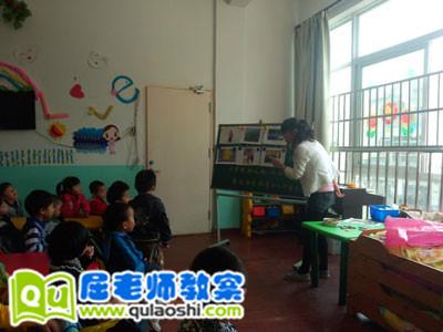 幼儿园大班科学活动教案《会发出声音的绳子》
