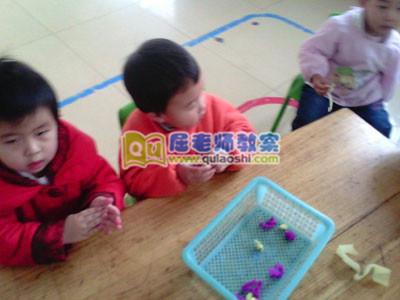 幼儿园中班下学期科学教案《奇妙的磁铁》
