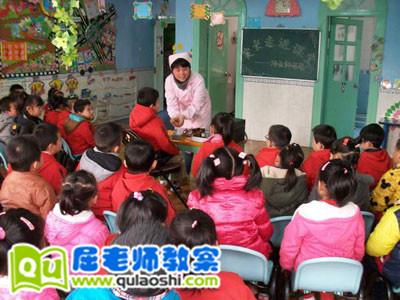 幼儿园大班科学游戏教案《谁吃掉谁》