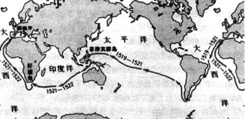 麦哲伦是如何完成人类历史上的第一次环球航行的?插图(2)