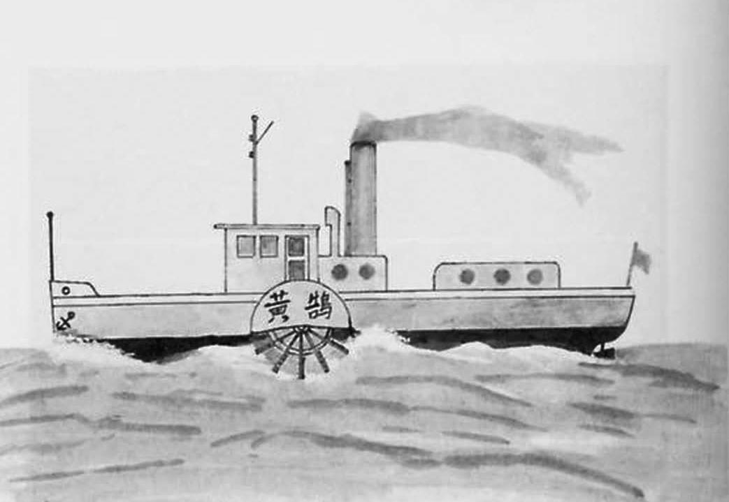 中国古代科学家的故事:徐寿手工造出蒸汽轮船插图(2)
