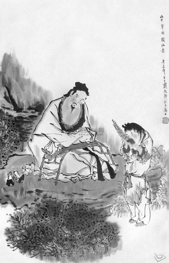 中国古代科学家的故事:陶弘景研究化学反应插图(1)