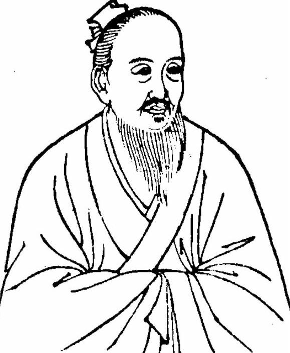 中国古代科学家的故事:传染病专家葛洪插图(1)