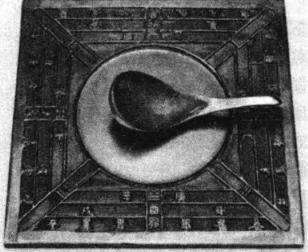 中国古代的四大发明指的是哪些发明?插图(3)