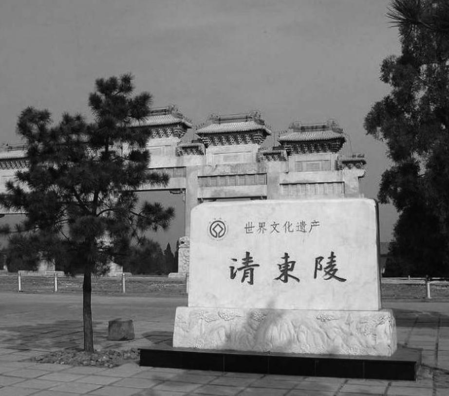 """中国古代科学家的故事:建筑世家""""样式雷""""插图(2)"""
