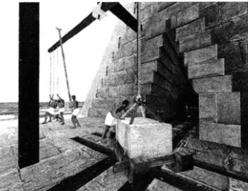 金字塔是如何建成的?插图(2)