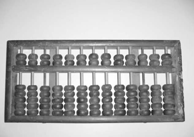 中国古代科学家的故事:刘洪发明算盘插图(2)