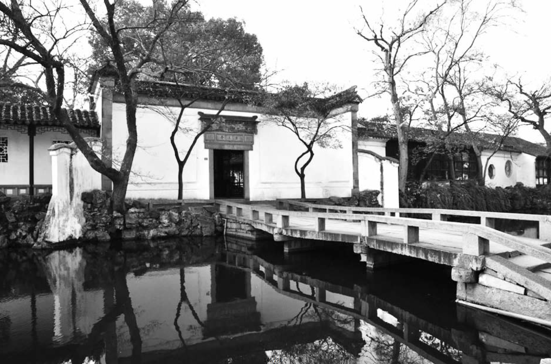 中国古代科学家的故事:造园大师计成插图(2)