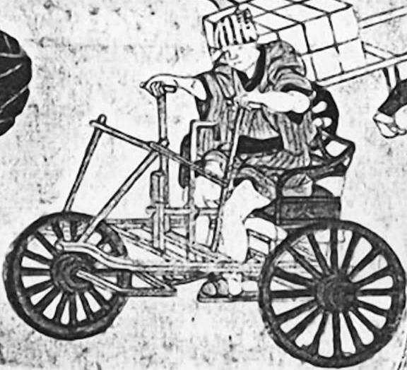 中国古代科学家的故事:发明大王黄履庄插图(1)