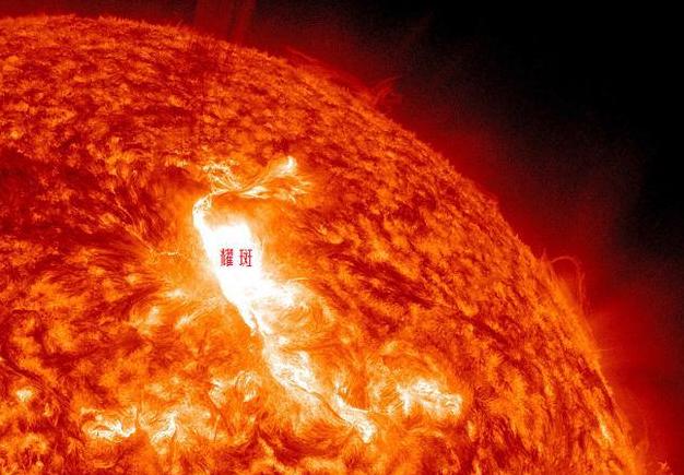 天文知识问答:什么是太阳耀斑?耀斑爆发对地球有什么影响?插图(1)