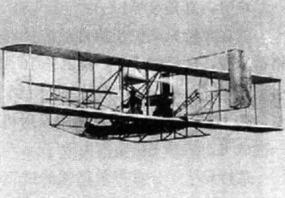 是莱特兄弟发明的飞机吗?插图(3)