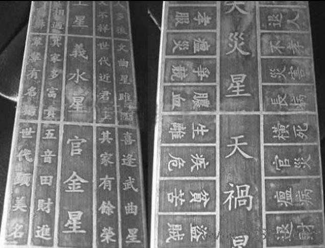 中国古代科学家的故事:鲁班发明锯和刨插图(2)