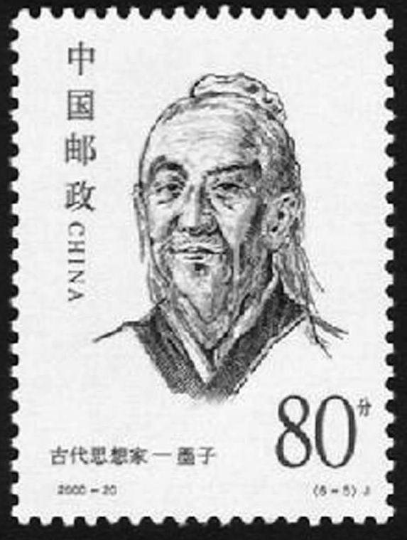中国古代科学家的故事:墨子破云梯插图(2)