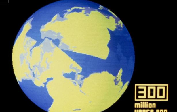 魏格纳提出大陆漂移说(大陆漂移学说主要内容)插图(1)