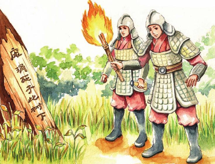 中国名人故事:智斗庞涓的孙膑插图(1)
