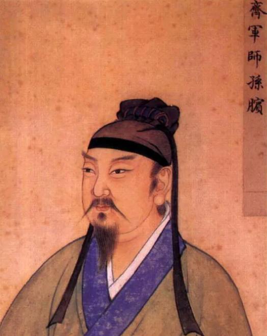 中国名人故事:智斗庞涓的孙膑插图