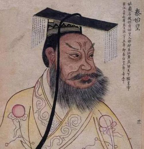 中国名人故事:刚毅果断的秦始皇插图