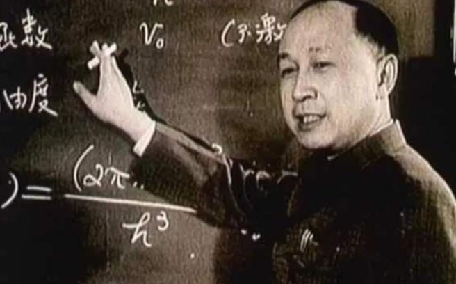 中国名人故事:喜爱钻研的钱学森插图(1)
