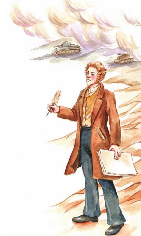 外国名人故事:诗意生活的普希金插图