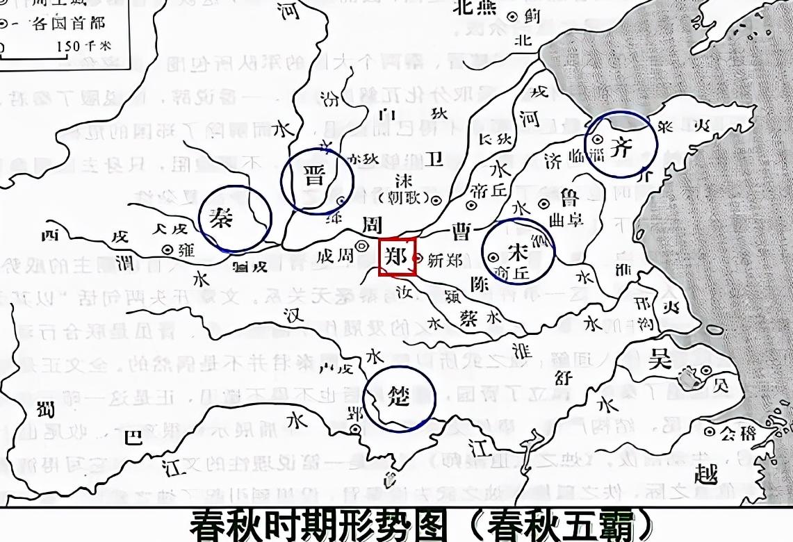 长江为何叫江,黄河为何叫河?简述江与河的差别。附:长江流域地形图和黄河流域示意图插图(2)