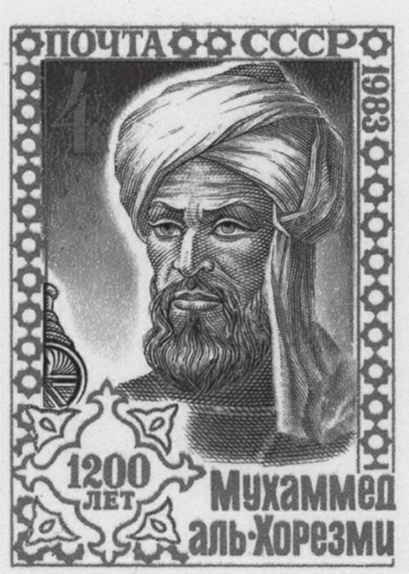 阿拉伯数字的由来?阿拉伯数字是哪个国家的人发明的?插图(2)