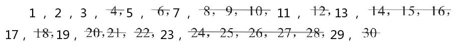 质数是什么?100以内的质数有多少个,分别是什么?插图(1)