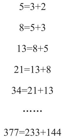 兔子繁殖问题(斐波那契数列),什么是斐波那契数列?插图(3)