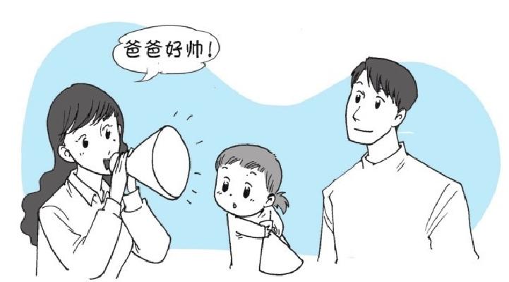 培养注意力的小游戏:小小传话筒插图(1)