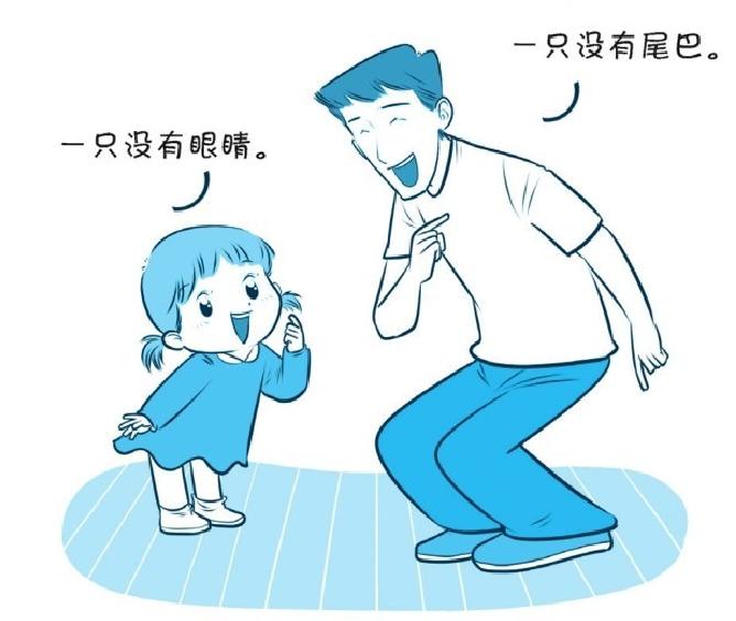 培养注意力的小游戏:三天学唱一首歌插图(1)