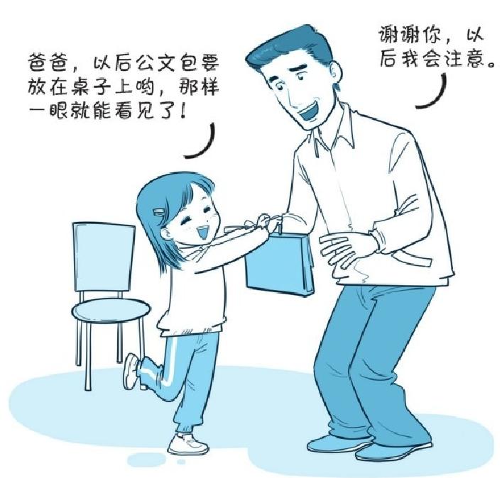 """培养注意力的小游戏:帮妈妈找""""失踪""""的梳子插图(1)"""
