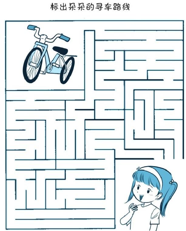 培养注意力的小游戏:纸上迷宫游戏插图(1)