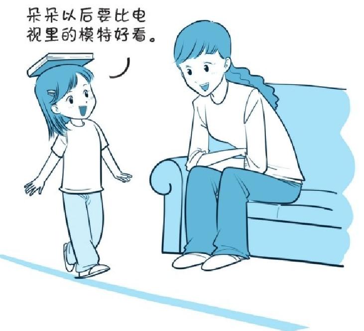 培养注意力的小游戏:学模特顶书本走路插图(2)