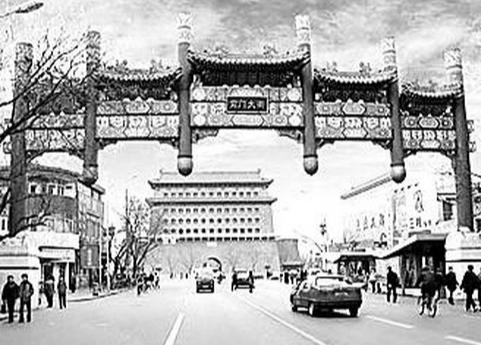 """北京的前门大街是明清时期最繁华的商业街,有人说前门曾经是""""纸糊的"""",这是真的吗?(前门大街历史文化)插图(1)"""