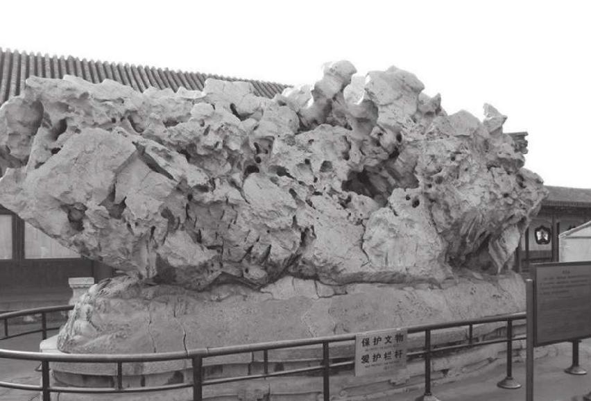 """颐和园里有一块石头被人叫作""""败家石"""",石头怎么会败家呢?(颐和园败家石的来历)插图"""