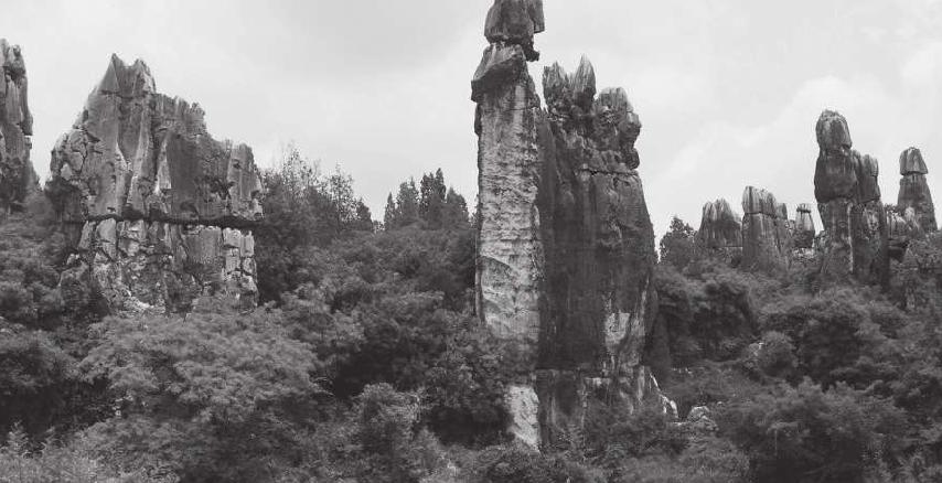 美丽的阿诗玛是一个人呢,还是一个景色优美的地方?(阿诗玛的故事)插图