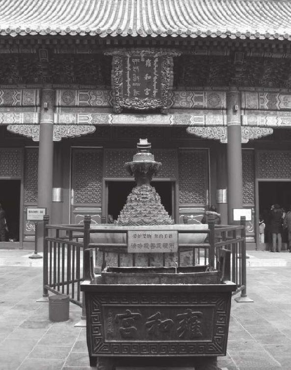 雍和宫本是雍正皇帝做四阿哥时的住宅,后来为什么会被改为寺庙呢?(雍和宫改为藏传寺庙的原因)插图