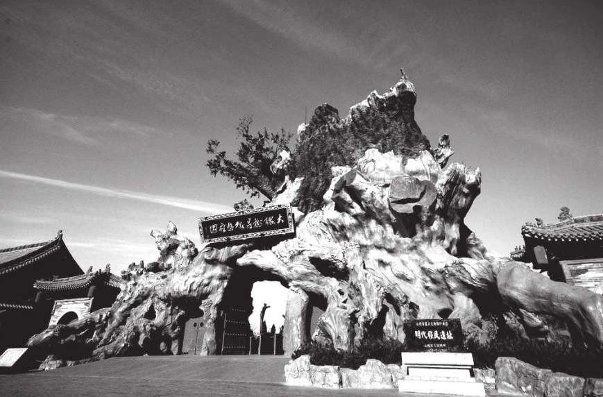 为什么五湖四海的人们要去山西洪洞(tóng)大槐树寻根祭祖?(五湖四诲指什么)插图