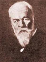 古斯塔夫·施穆勒