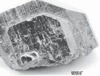 科学趣味故事:隐藏在水妖湖里的秘密——硫化汞